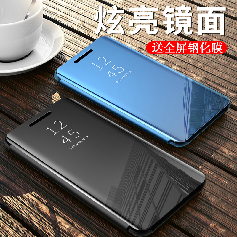 vivoz5x vivo z5x翻盖v1911a手机壳(非品牌)