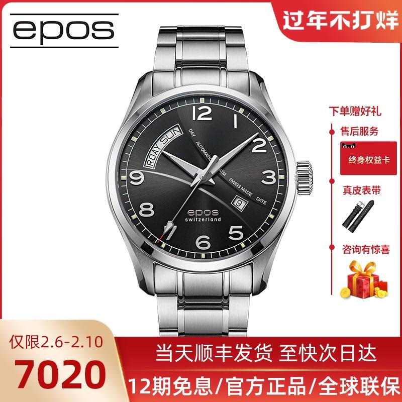 爱宝时EPOS正品 全自动机械男手表瑞士进口名牌3402.142.20.34.30