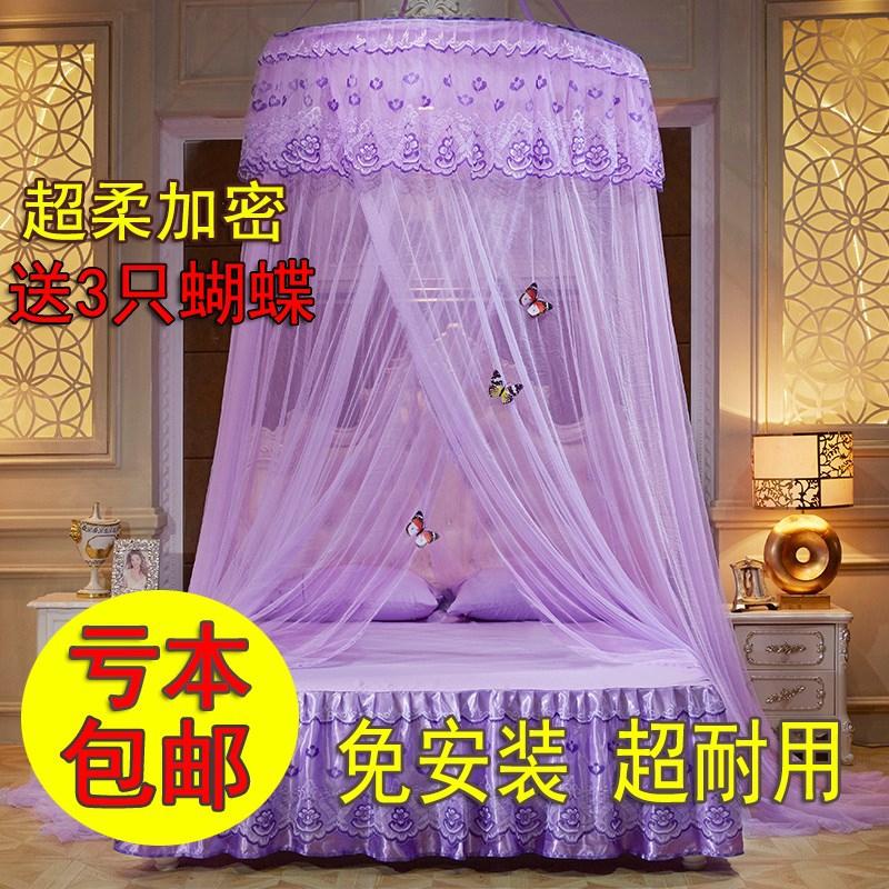圆形吊顶蚊帐落地单门网红1/1.5/1.8米床单人双人圆顶免安装家用