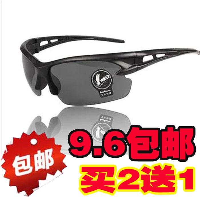 山地车骑行眼镜防风镜自行车摩托车户外运动眼镜男女防风沙护目镜