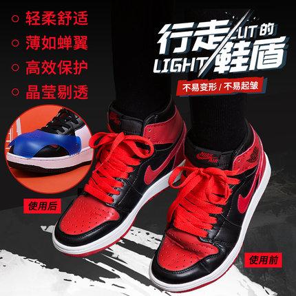 素曳AJ1防皱鞋盾鞋头鞋撑定型防皱神器aj11防褶皱AF空军一号鞋盾
