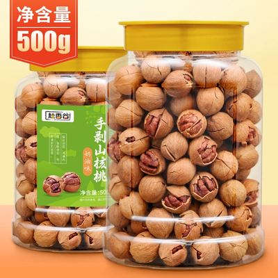 Pro safety new goods are fried hand-peeled pecans and small walnuts 500g net content free shipping nut snacks dried fruit roasted seeds and nuts