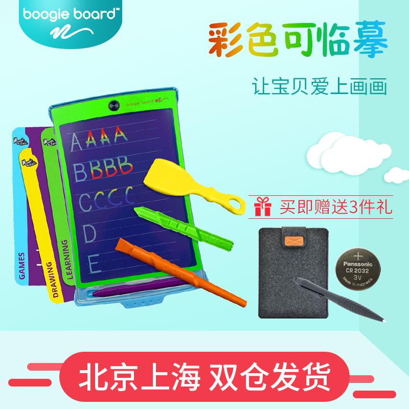 美国boogieboard magic sketch液晶手写板儿童电子画板写字板男孩女童记事笔记本绘画板涂鸦画画小孩生日礼物