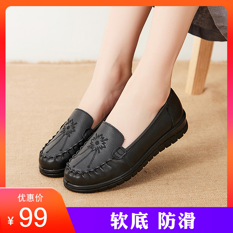 Mothers shoes womens shoes 40 year old summer 50 year old flat bottom leather shoes for middle-aged people