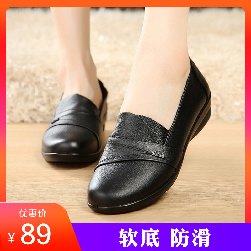 Mothers shoes womens 50-year-old and 60-year-old flat bottomed comfortable leather shoes for middle-aged and elderly people in summer