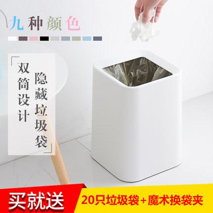 方形日式创意家用双层垃圾桶客厅卫生间厨房浴室卧室办公室垃圾筒