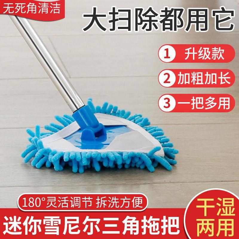 三角除尘小拖把家用轻便迷你天花板清洁神器可伸缩懒人万能一拖净
