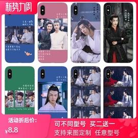 小战肖战同款华为p20pro荣耀7x/8c/nova青春版4a适用王一博手机壳图片