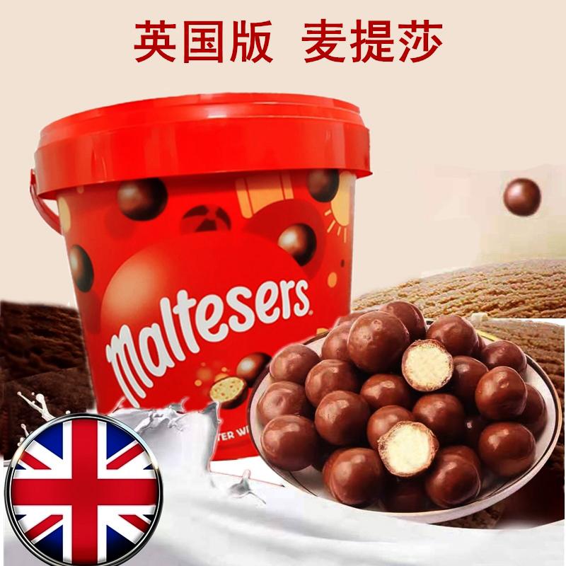 英国原装进口Maltesers麦提莎麦丽素桶装440g脆心牛奶巧克力行货