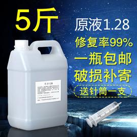 电动电瓶车电池水原液修复液铅酸蓄电池补充液原厂汽车通用电解液图片