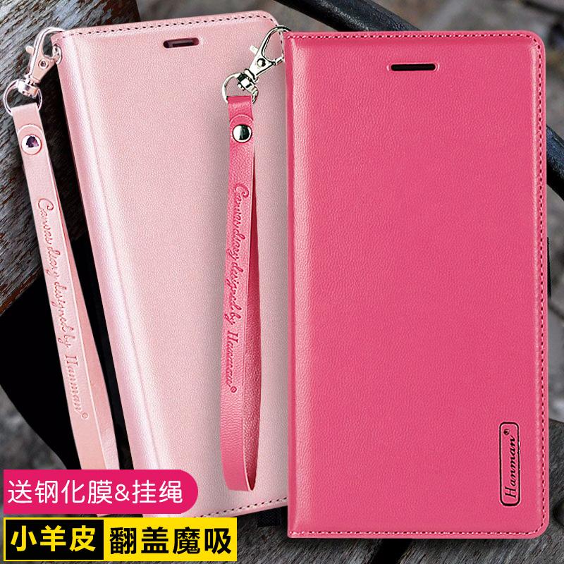 诺基亚7plus手机壳Nokia7翻盖式n0kia7真皮洛基亚7pius皮套plas女