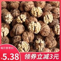 袋核桃生干坚果核桃肉孕妇零食品小吃3300g姚生记大核桃仁