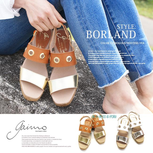 Authentic Japanese womens shoes summer metallic leather two color elegant leather wedge wedge wedge wedge heel jute woven sandals