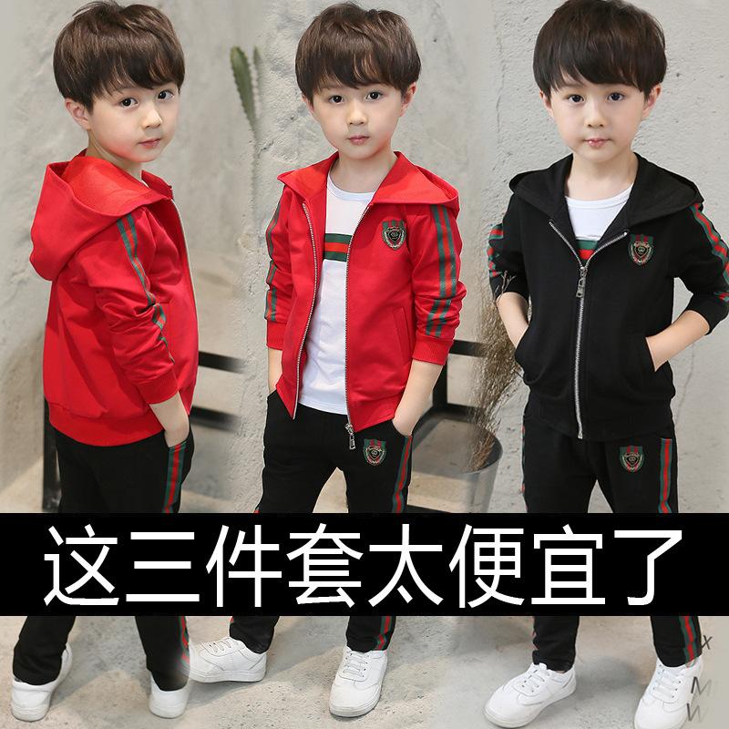 男童秋装套装2020春秋款儿童装新款三件套运动童套装