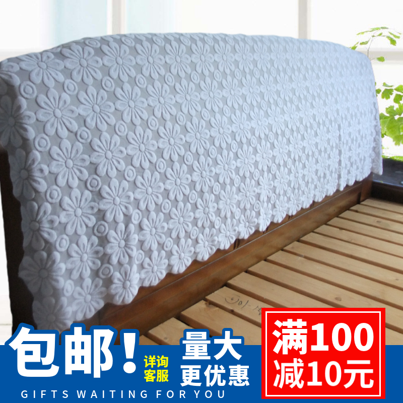 Custom made fabric bedside cover, dust cover, leather bed cover, sofa back towel, thickened cover towel, lace dust cover cloth