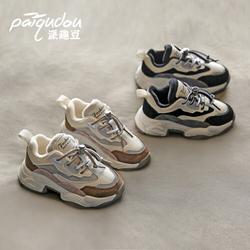 女童运动鞋2020秋冬新款加绒儿童鞋子真皮男童老爹鞋中大童二棉鞋