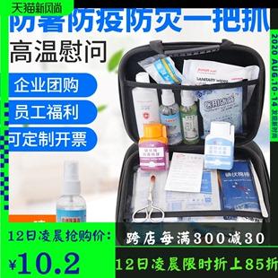 防暑降温用品套装清凉包慰问品应急救包户外旅行便携救灾医疗防疫图片