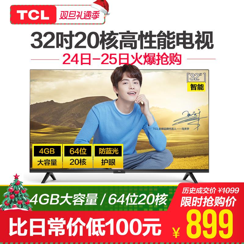 TCL 32L2F 32英寸高清智能WIFI网络安卓20核平板LED液晶电视机40