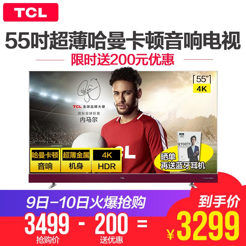 TCL 55A950U 55英寸超薄4K哈曼卡顿智能安卓液晶窄边LED液晶电视