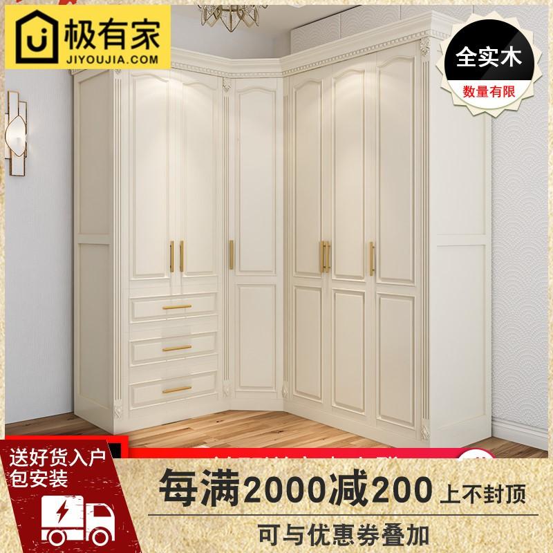美式衣柜实木现代简约白色整体大衣橱加高款卧室转角衣柜90度定制