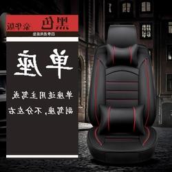 正主副驾驶位座椅套单个片四季通用全包围汽车前排带靠背坐垫冬季