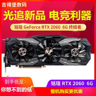 下铭瑄RTX2060Super电竞之心8g显卡 2060终结者6g电脑独立显卡图片