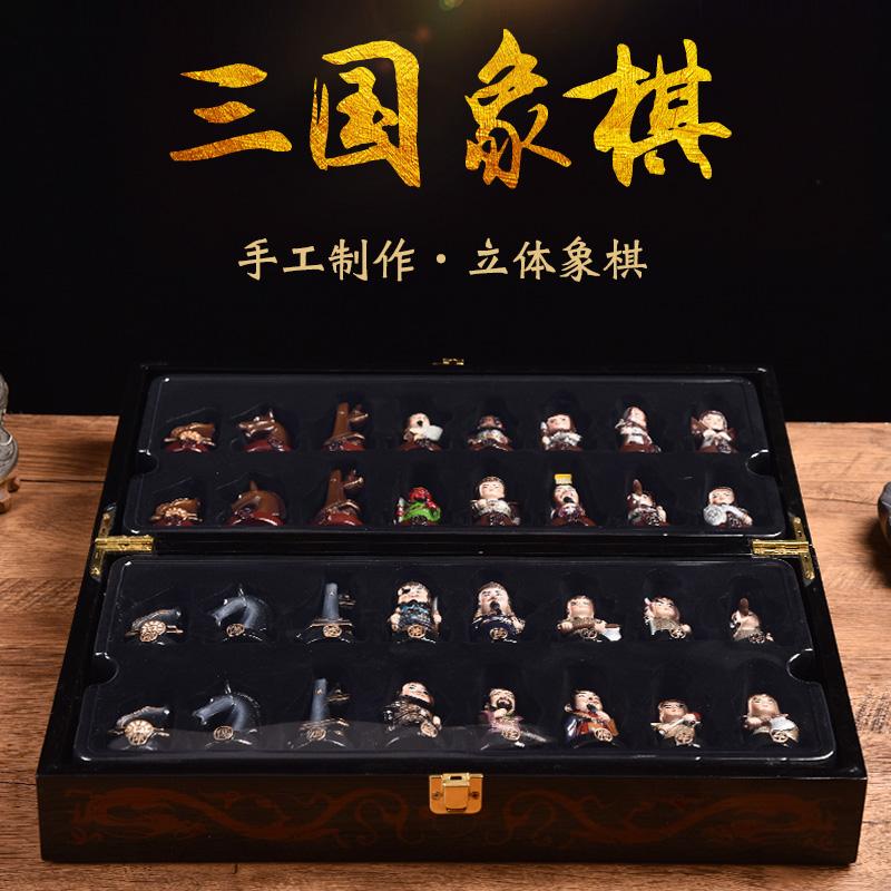 程老师三国棋人物象棋摆件送老外的中国特色礼物送外国人礼品礼物