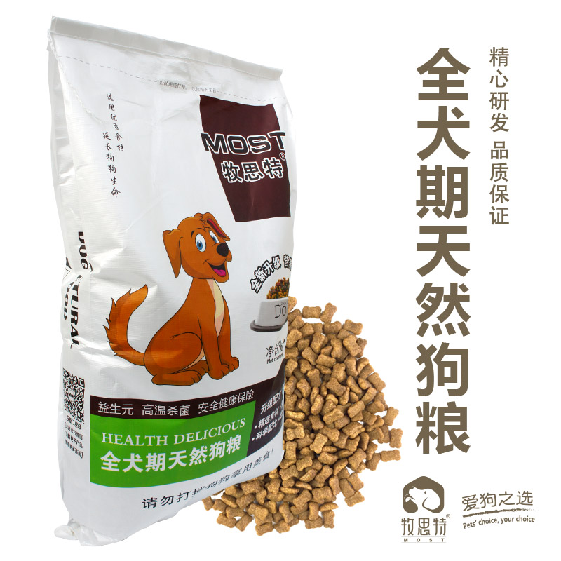 Musite dog food golden hair Teddy erha, 20 kg, 10kg adult, medium-sized and large-sized puppies