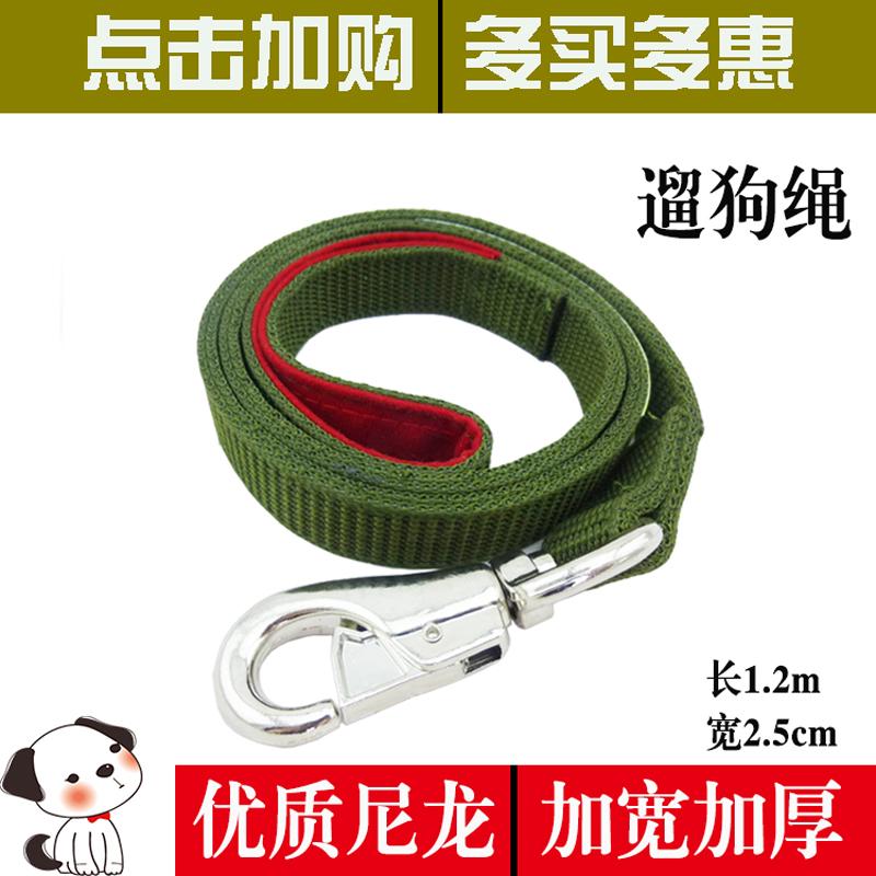 ペット用品の犬チェーン軍の緑の帆布の牽引紐と犬紐の金毛徳牧中の大型犬の牽引紐は単につないでいます。