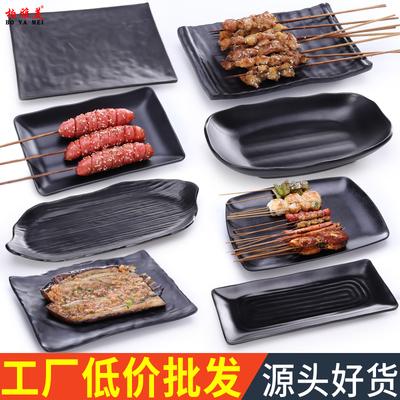 密胺黑色烧烤店专用盘子长方形创意商用塑料仿瓷餐具火锅店配菜盘