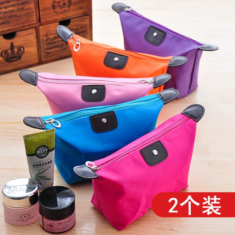 韩版简约可爱小号便携化妆品包旅行限4000张券