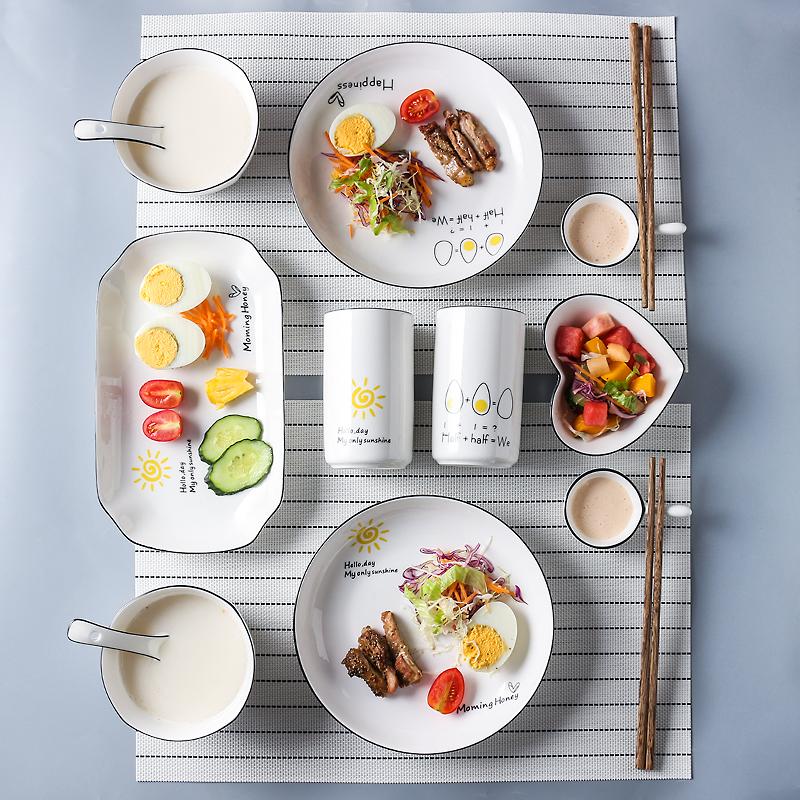 泰留恋北欧餐具碗碟套装菜盘组合家用早餐碗创意西餐盘子网红ins