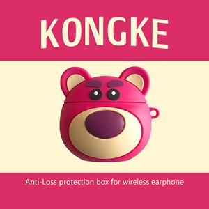 卡通可爱紫色熊Freebuds3保护套硅胶华为3代无线蓝牙耳机套耳帽女