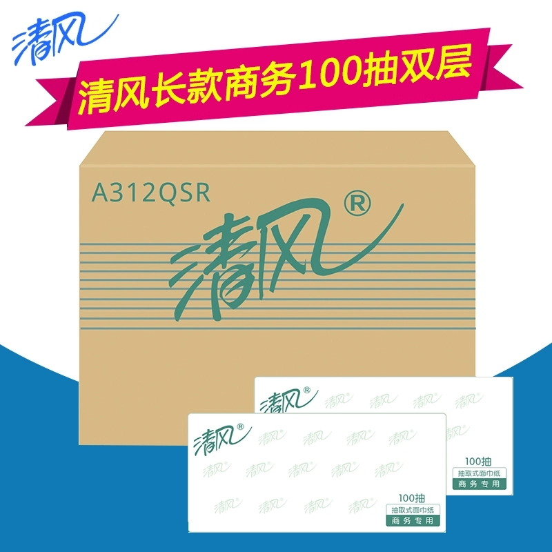 Family paper, breeze paper, business paper, 100 paper, 2-layer large size facial tissue, napkin, soft paper, 96 bags in a whole box