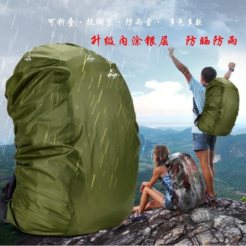 Чехлы на рюкзак Артикул 622927888173