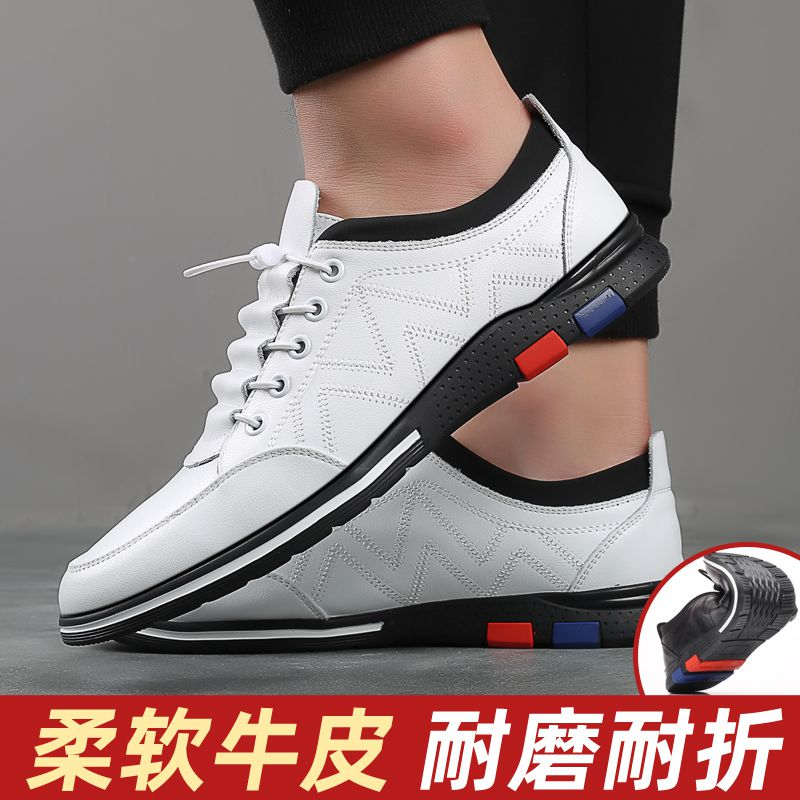 Royal Polo British fashion [heightening] soft top leather lace up invisible heightening leisure shoes writing Zheng