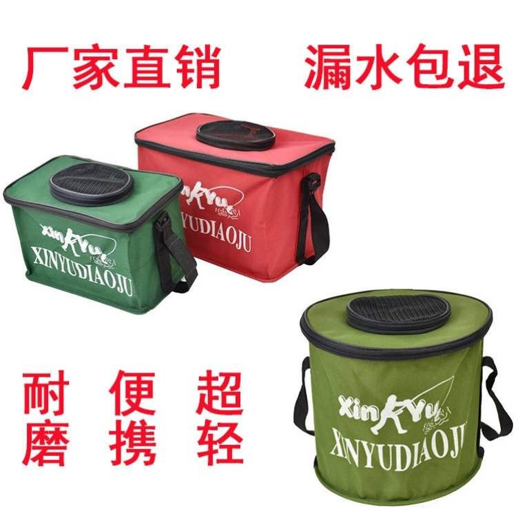 Fish barrel fish fishing barrel folding fish protection bag live fish box round thickened canvas portable multi-functional bag