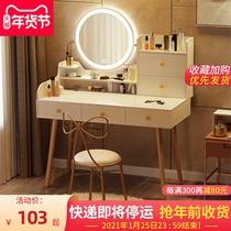 北欧梳妆台卧室小户型收纳柜一体化妆台现代简约网红LED灯化妆桌
