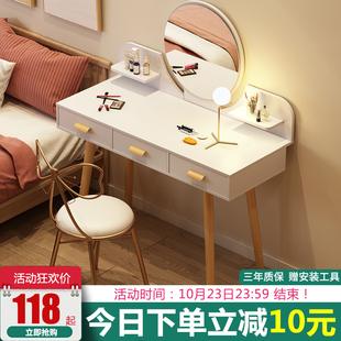 梳妆台北欧 卧室小户型收纳柜一体网红化妆台现代简约ins风化妆桌图片