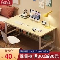 电脑桌台式家用写字桌简约现代钢木办公桌双人桌卧室简易桌学习桌