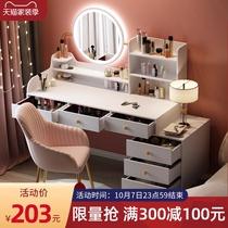 梳妆台卧室收纳柜一体化妆台现代简约翻转LED灯镜北欧网红化妆桌