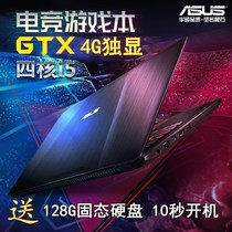 670K680Z8Z7MZ7GTX1050Ti独显i5KP5D1Z6战争神舟Hasee
