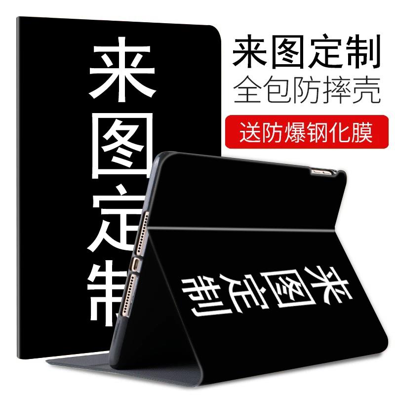 Чехлы для iPhone на заказ Артикул 597306212820