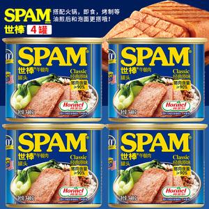 世棒午餐肉经典原味340g*4罐清淡味蒜味即食火腿火锅培根猪肉罐头