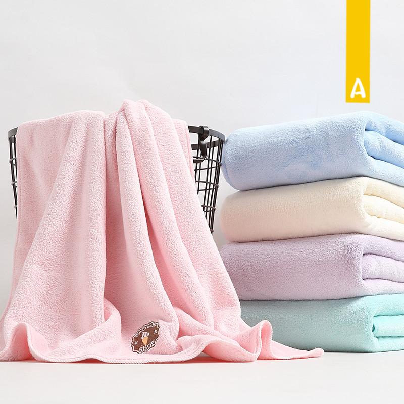 AOKEE新款冰淇淋绣花款浴巾日本成人家用柔软吸水浴室洗澡大浴巾