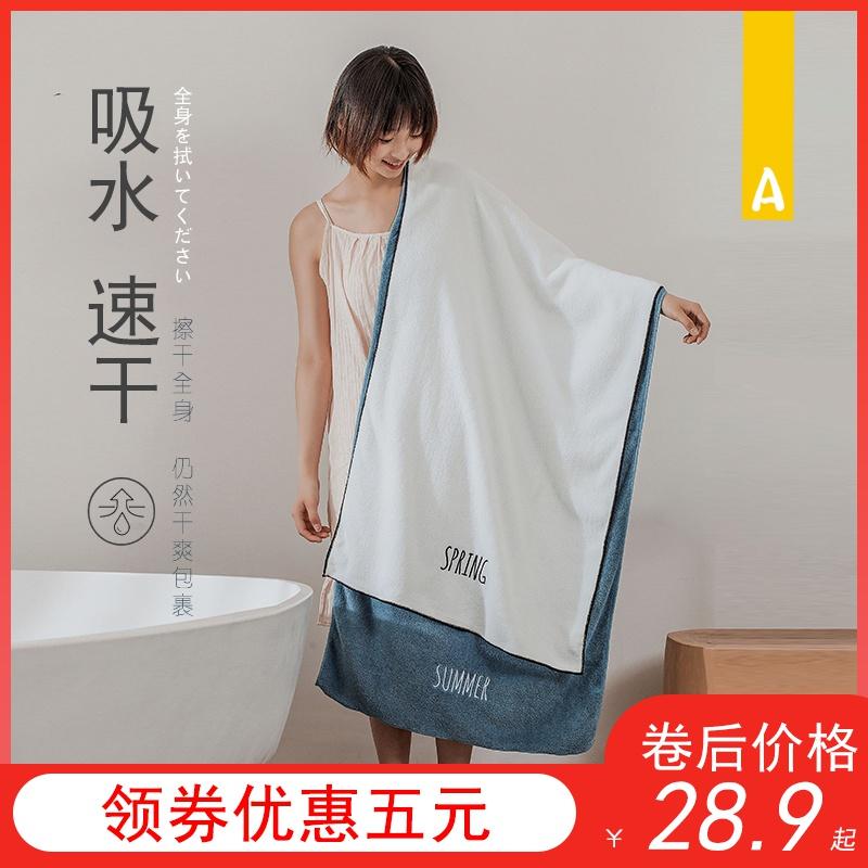 成人家用浴巾男女大毛巾比全棉纯棉吸水不掉毛大款超大速干裹巾