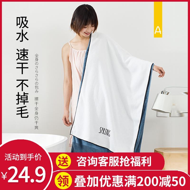 家用浴巾男女大毛巾比全棉纯棉吸水不掉毛柔软儿童速干裹巾大号