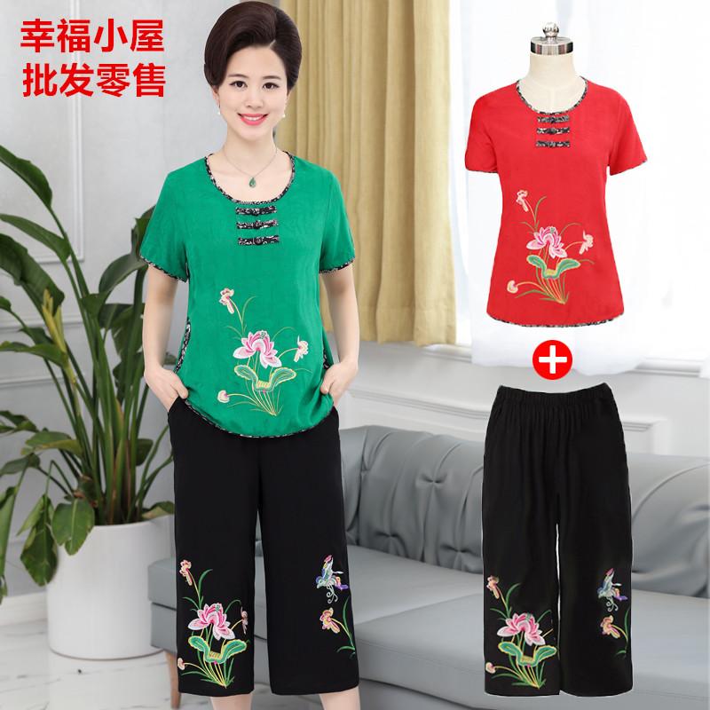 中老年人女装夏装短袖套装民族风棉麻上衣大码妈妈装阔腿裤两件套
