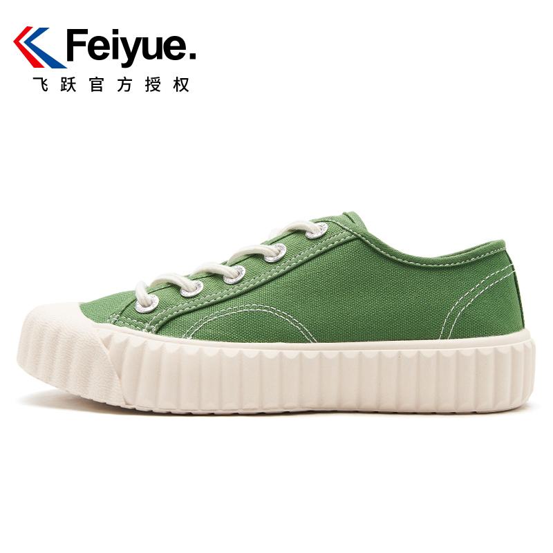 feiyue/飞跃帆布鞋女秋季新款低帮纯色平底鞋时尚百搭饼干鞋8328限10000张券