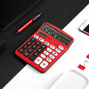 fizz双电源计算器太阳能计算机12位数办公财务计算器简易办公商务大屏计算器办公用品